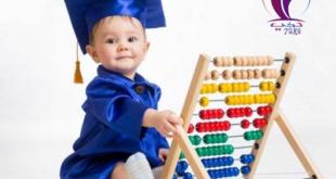 أهم مظاهر النمو في مرحلة الطفولة المبكرة وخصائصها