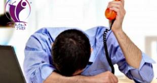 لماذا عدد ساعات دوام العمل 8 ساعات؟