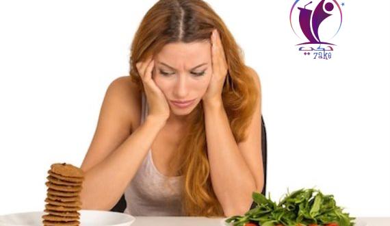 عناصر غذائية تساعدك في التخلص من التوتر والقلق
