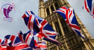 قانون بريطانيا الجديد للهجرة