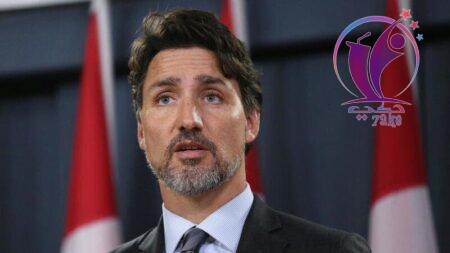 اخر تصريح لرئيس الوزراء الكندي