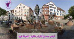 افضل المدن الالمانية للاجئين في المانيا
